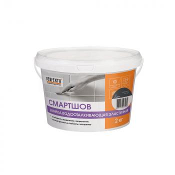 Затирка эластичная водоотталкивающая Смартшов графит, 2 кг